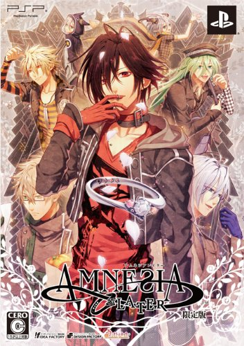 AMNESIA LATER (限定版:特典ドラマCD2枚組同梱)