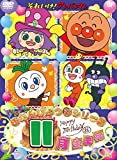 Animation - Soreike! Anpanman Happy Otanjoubi Series 11 Gatsu Umare [Japan DVD] VPBE-14411