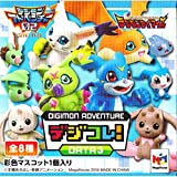 MegaHouse Digimon Adventure Data 3 Mini Single Random Figure (Single Figure)
