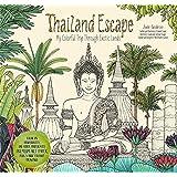 Amazon.com: Rainforest Escape: My Island Animal, Exotic