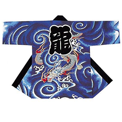 【축제 · 어린이 해피]  일본전통복 (한텐) 아이 袢天 B9636 용 3/4/5/7 호