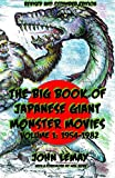 img - for The Big Book of Japanese Giant Monster Movies Vol. 1: 1954-1982: Revised and Expanded 2nd Edition (Volume 1) book / textbook / text book