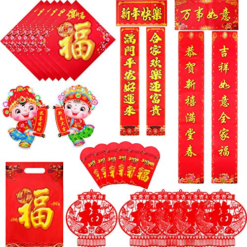 (SATINIOR Chinese Couplet Decorative Set for 2019 Chinese New Year Spring Festival, Include Chun Lian, Chinese Fu Sticker, Fu Characters, Door Children Sticker, Red Envelopes, FU Bag (Color Set)
