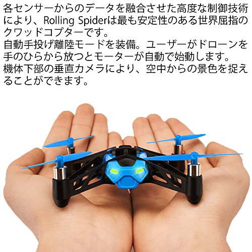 Parrot mini drone's rolling spider Red by Parrot (Image #3)