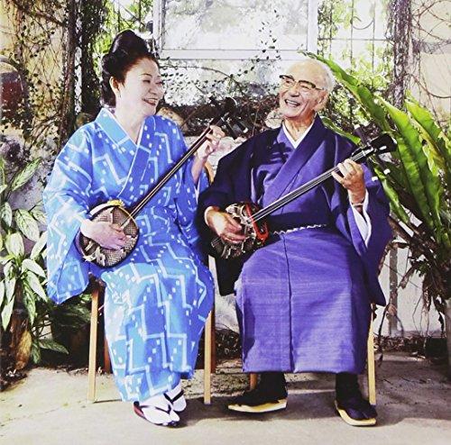 Seijin Noborikawa   Misako Oshiro   Duet  Japan Cd  Res 217
