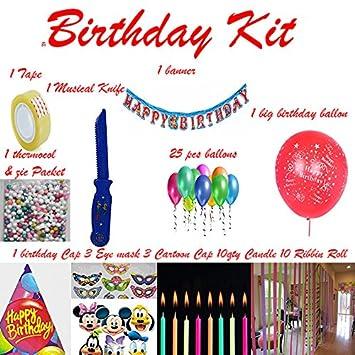 Lewano Birthday Party Kit Full Room Decoration Kit Amazonin