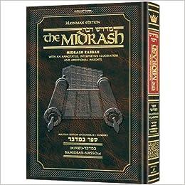 Kleinman Ed Midrash Rabbah: Bamidbar Vol 1 Parshiyos