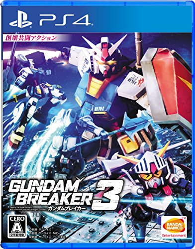 [PS4] Gundam Breaker 3 Japanese Ver.