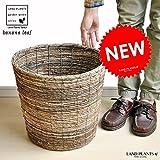 LAND PLANTS 10号 鉢カバー 直径37㎝ ワイヤー骨組み入り バナナリーフ ナチュラルブラウン 丸型鉢カバー 10号サイズ