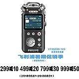 【同悦自营】飞利浦(PHILIPS)VTR8800 16G 录音笔 12通道发烧HIFI MP3音乐播放器 专业录音笔无损声控降噪变速乐器录音 (16G, VTR8800)