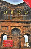 Colloquial Urdu: The Complete Course for Beginners (Colloquial Series (Book Only))