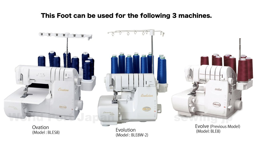 Ovation Serger Machine Feet BLE8W-2 BLES8 Babylock Cording Foot 5mm for Evolution