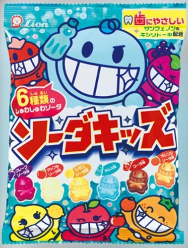Soda Hard Candy - 2
