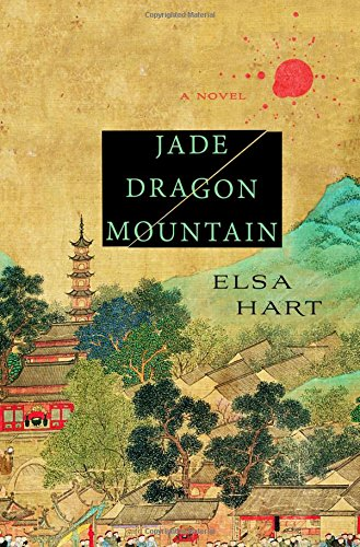 Image of Jade Dragon Mountain: A Mystery (Li Du Novels)