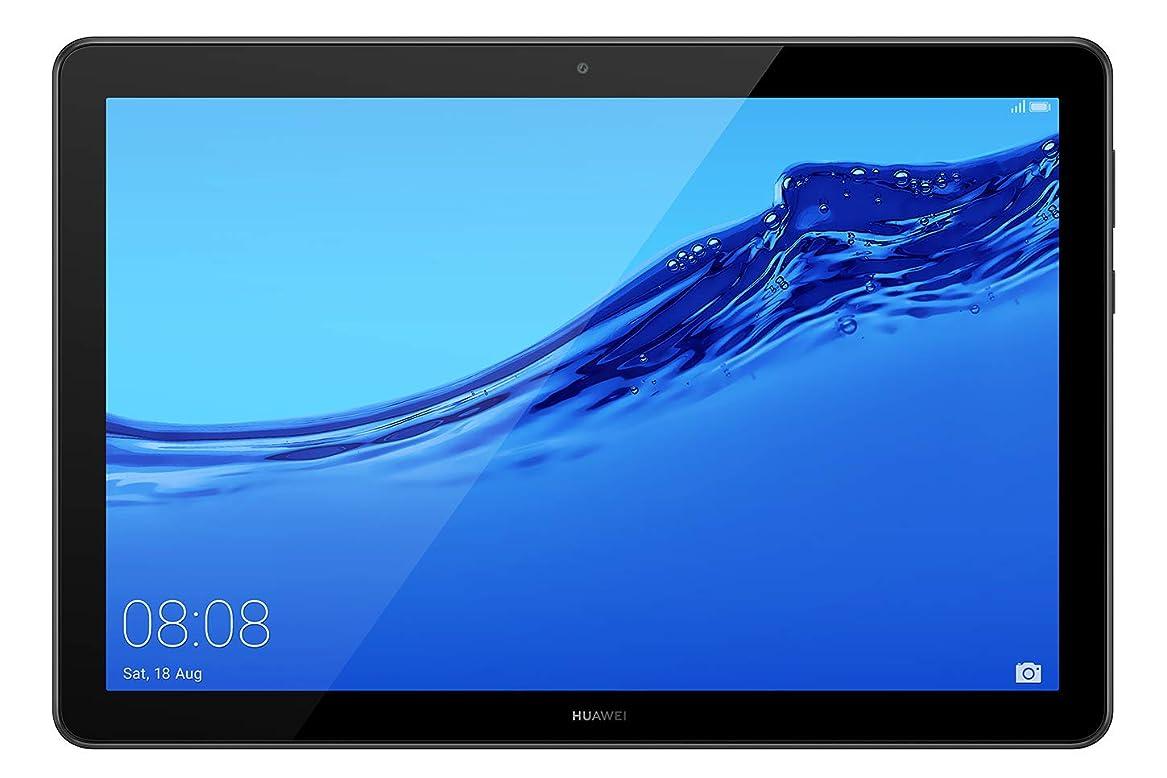 傾向がある塊派生するFire HD 8 キッズモデル ピンク (8 インチ HD  ディスプレイ) 32GB