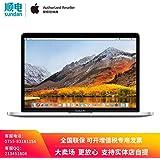 【618年中大促】Apple MacBook Pro 13.3英寸笔记本电脑 配备Touch Bar和Touch ID 2.3GHz 四核第八代 Intel Core i5 处理器 8GB 256GB固态硬盘 MR9U2CH/A 银色 套装含13/15英寸尼龙电脑包 可开增值税专用发票