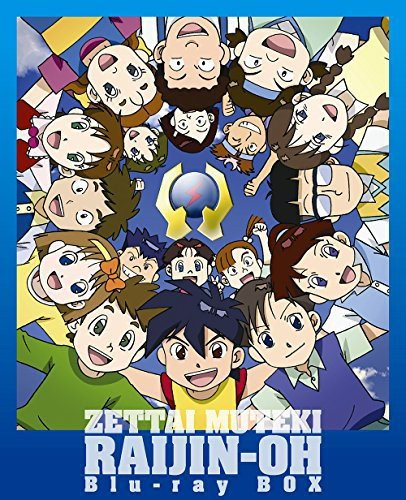 Zettai Muteki Raijin Oh (Japan - Import, 10PC)