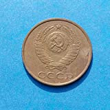 Soviet Union - 3 Kopek 1982 Coin USSR CCCP Cold War Era Hammer and Sickle #1