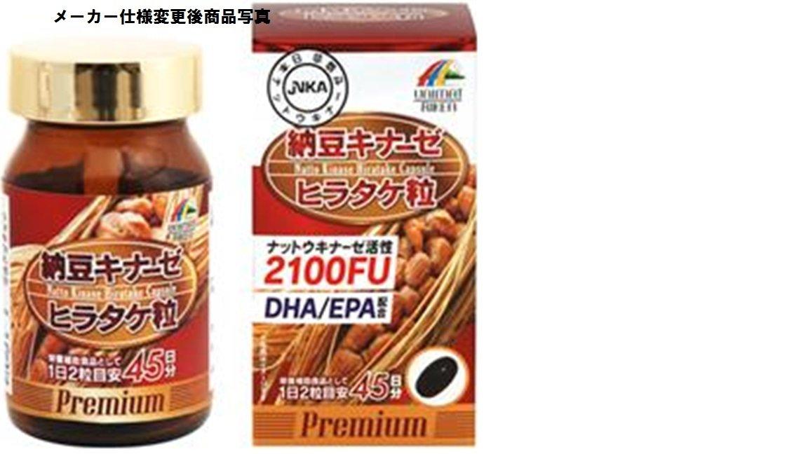 ユニマットリケン 納豆キナーゼ ヒラタケ粒 プレミアム 90粒 ×10個セット B005LENMEQ