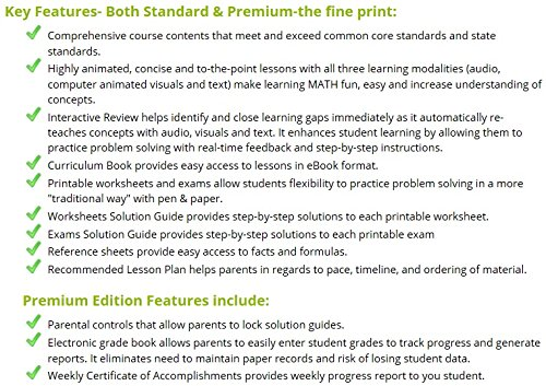 Amazon.com: 3rd Grade Math Full Curriculum SW CD Premium Edition ...