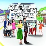 [CD]せがれたち 韓国ドラマOST (MBC) (韓国盤)