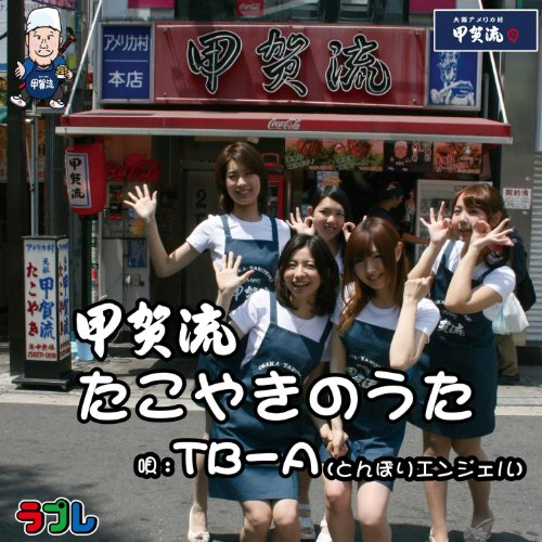 shiojiri singles We will introduce the best places to visit in shiojiri to enjoy the city to the fullest matcha area adult single: 300 yen (20 year old+ group: 240 yen per.