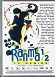 RANMA 1/2 - COMPLETE TV SERIES DVD BOX SET ( 1-161 EPISODES)