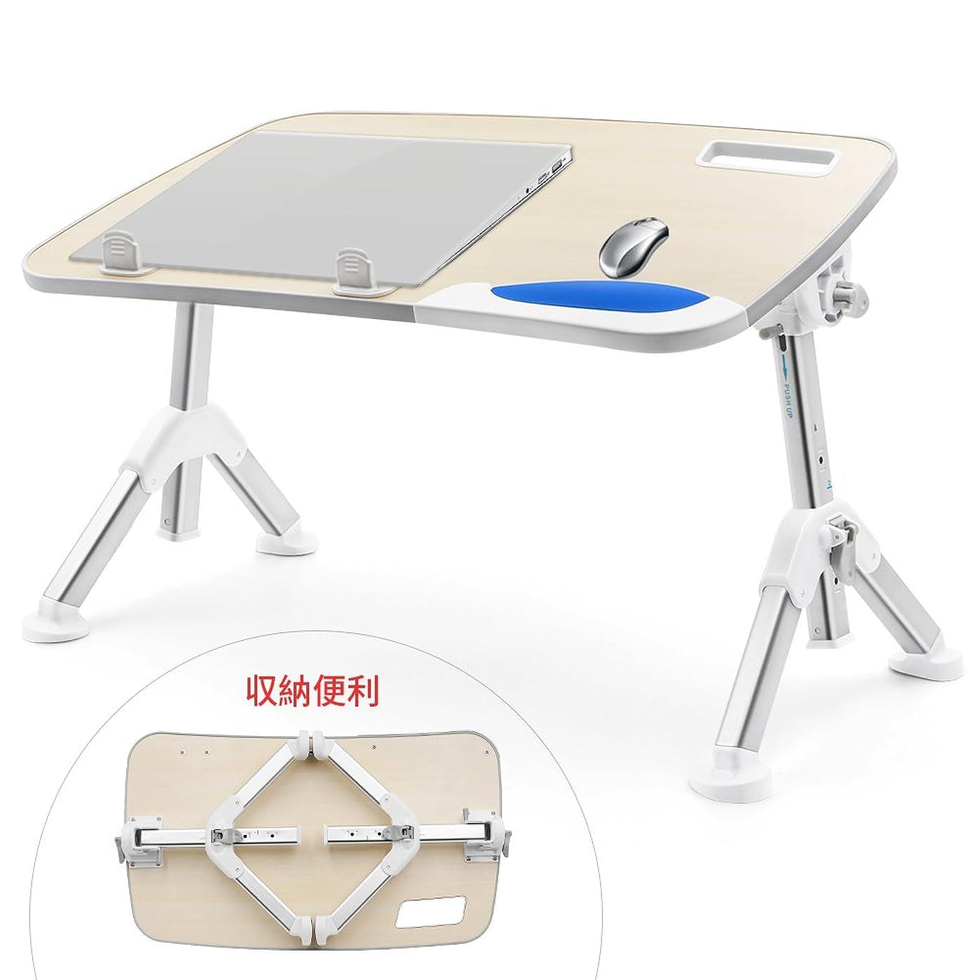 議論するクローゼットニックネームノートパソコン スタンド 超薄い 折り畳み式 携帯便利 角度調整可能 11.6-15.6インチまで対応/Macbook/Surface/iPad/タブレット 4色選択可能(グレー)
