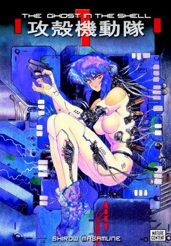 """""""The Ghost in the Shell Volume 1"""" av Shirow Masamune"""