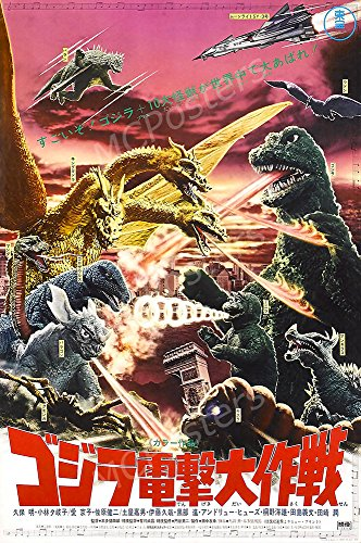 "PremiumPrints - Destroy All Monsters 1968 Godzilla Japanese Movie Poster - XMCP298 Premium Decal 11"" x 17"" (28 cm x 43 cm)"