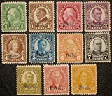 Scott 669 to 679 - US Stamp - 1929 Nebraska Overprints - Complete Set of 11 Stamps