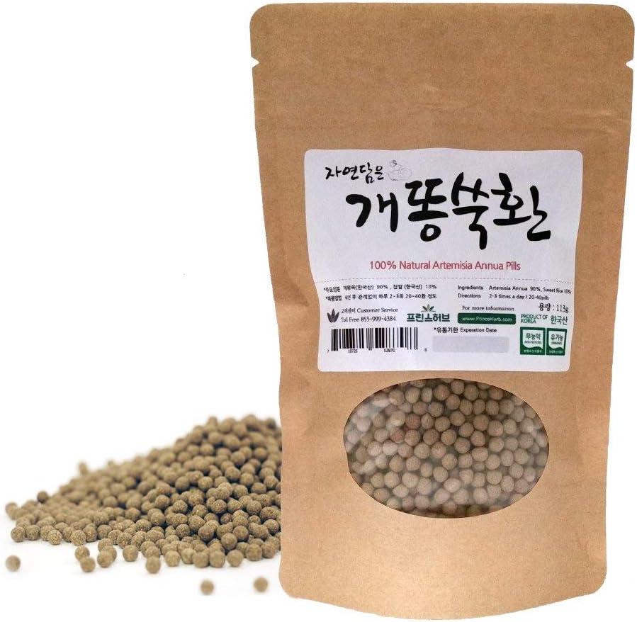 [Medicinal Korean Herbal Pills] 100% Natural Artemisia Annua (Sweet Wormwood/Sweet Annie) Pills (Artemisia Annua/개똥쑥 환) (4 oz)