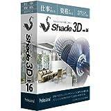 SHADE3D Shade3D Professional ver.16