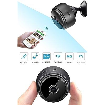 【激安★超特価商店街限定】Mishcdea 1080P対応 動体検知 Wi-Fi対応小型カメラ 送料込2,299円
