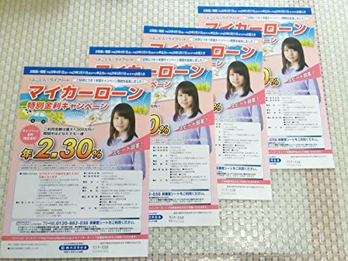 横浜 銀行 オート ローン
