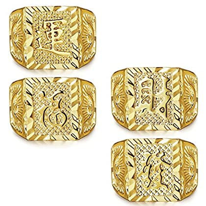LOLIAS 3-4 Pcs Gold Bless All Men's Gold Plated Kanji Ring Rich Luck Wealth Set Size Adjustabl...