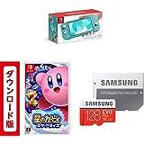 Nintendo Switch Lite ターコイズ + 星のカービィ スターアライズ|オンラインコード版 + Samsung microSDカード128GB MB-MC128GA/ECO セット