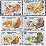 Cambodia 1486-1491 (Complete.Issue.) 1995 Prehistoric Animals (Stamps for Collectors) Amphibians / Reptiles / Dinosaurs