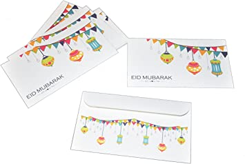 Amazon Com Zaffron Eid Holiday Gift Money Envelopes Lanterns Design 8 Pack Office Products