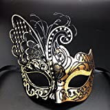 [Flying Butterfly] Gold/Black Face with [Sparkling Wing] Laser Cut Metal Venetian Women Mask For Masquerade / Party / Ball Prom / Mardi Gras / Wedding / Wall Decoration