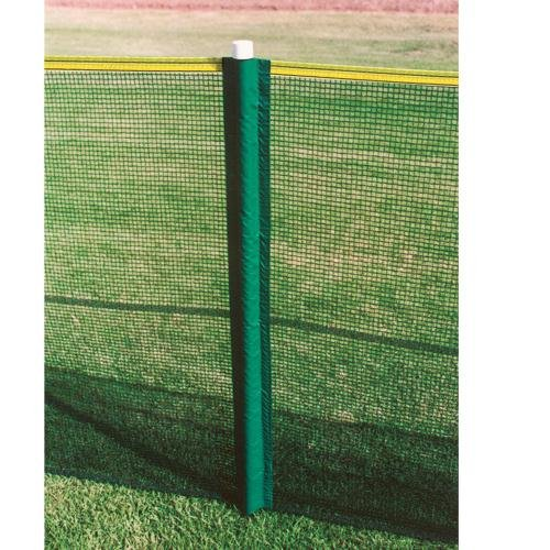 Markers Youth Homerun Softball Fence Package, 200-feet