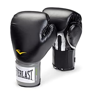 Best Boxing Gloves for 2017