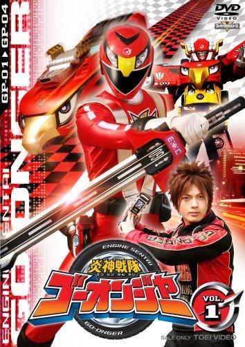 炎神戦隊ゴーオンジャー DVD全12巻セット B00D3ZPUZE