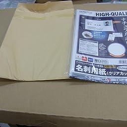 Amazon Co Jp コクヨ インクジェット 名刺用紙 クリアカット 厚口 ナチュラルホワイト Kj Vha10w 文房具 オフィス用品
