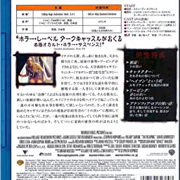 Amazon リーピング 特別版 Dvd 映画
