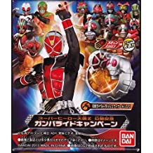 Super Hero Taisen Z public commemoration Gamba Ride campaign Showa rider rush Wizard ring winning product (Limited 2000)