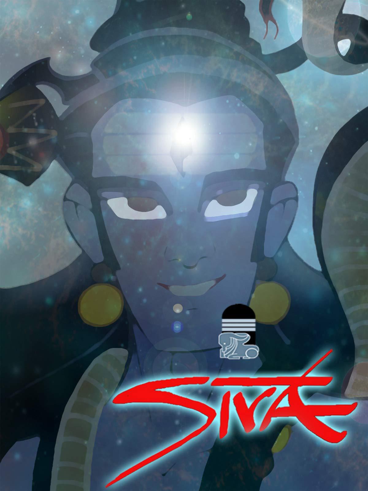 Siva-I