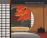 img - for Kazuyuki Ohtsu book / textbook / text book