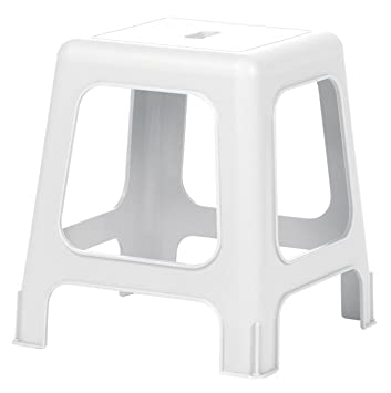 Allibert 24004 Tabouret Blanc: Amazon.fr: Cuisine & Maison