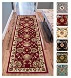 Sultan Sarouk Red Persian Floral Oriental Formal Traditional 2×7 (2'3″ X 7'3″) Runner Rug Stain / Fade Resistant Contemporary Floral Thick Soft Plush Hallway Entryway Living Dining Room Area Rug Review